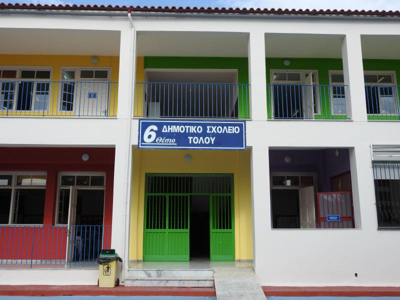 Εθελοντές γονείς αναμόρφωσαν το δημοτικό σχολείο Τολού Αργολίδας