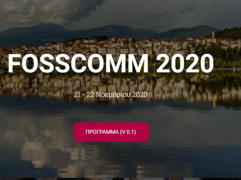 Ελεύθερο Λογισμικό: 13ο Συνέδριο FOSSCOMM 2020 – Διαδικτυακά στις 21 και 22 Νοεμβρίου