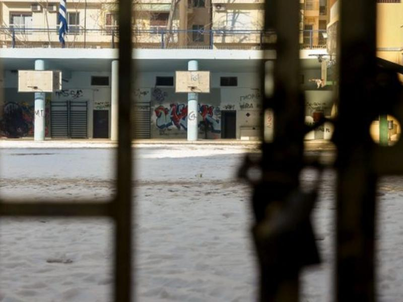 Κλειστά σχολεία: «Κανένα lockdown στα μορφωτικά δικαιώματα της νέας γενιάς»