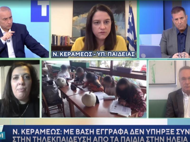 Τηλεκπαίδευση στο καφενείο: «Τα παιδιά δεν ήταν συνδεδεμένα στην πλατφόρμα» λέει η Κεραμέως