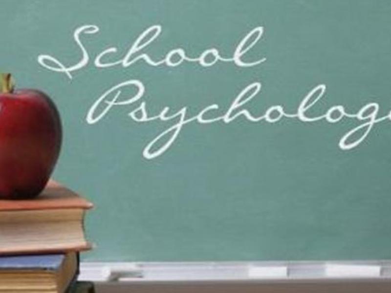 Σχολικοί Ψυχολόγοι: 15 τροποποιήσεις στον Οδηγό Υλοποίησης για τις προσλήψεις αναπληρωτών ΕΕΠ