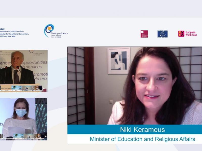 Υπουργείο Παιδείας:Έναρξη εργασιών διεθνούς διαδικτυακού Σεμιναρίου