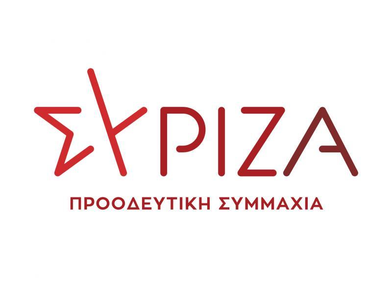 Σχολεία-ΣΥΡΙΖΑ: Τα δημοτικά κλείνουν πάλι και οι μαθητές ακόμα περιμένουν μάσκες και τηλεκπαίδευση
