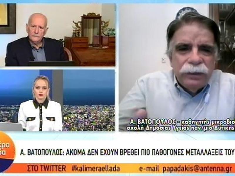 Κορονοϊός - Βατόπουλος: Υπό συζήτηση το κλείσιμο των δημοτικών σχολείων