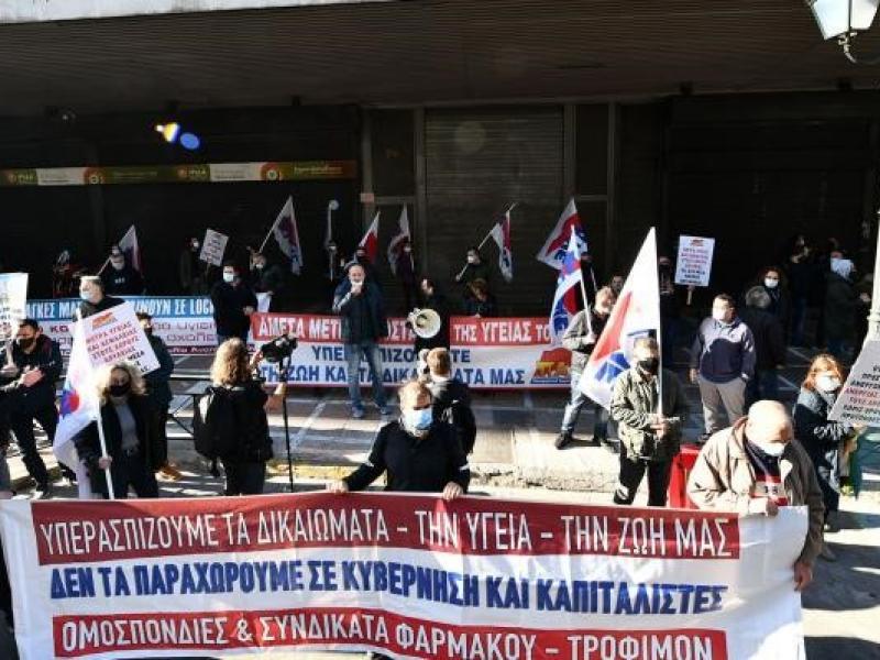 Απεργία: Συμβολική κινητοποίηση των εργαζομένων στην ιδιωτική εκπαίδευση