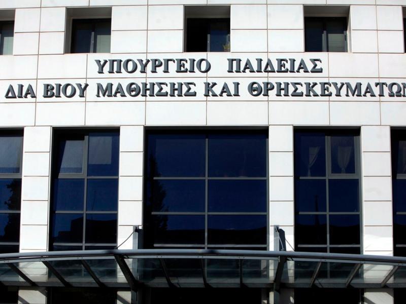 Κορονοϊός-Εκπαιδευτικοί: Να παραμείνουν στις περιοχές που υπηρετούν ζητά το υπουργείο Παιδείας