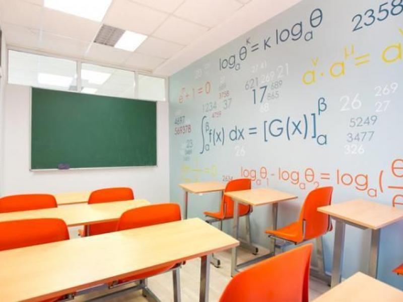 Αίθουσα σχολείου