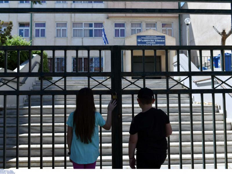 Άνοιγμα σχολείων: Το βασικό σχέδιο και ενστάσεις των ειδικών