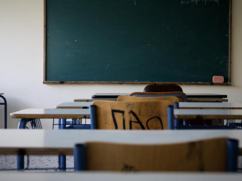 Σχολεία-Εκπαιδευτικοί: Πότε προβλέπεται αλλαγή ωρολόγιου προγράμματος