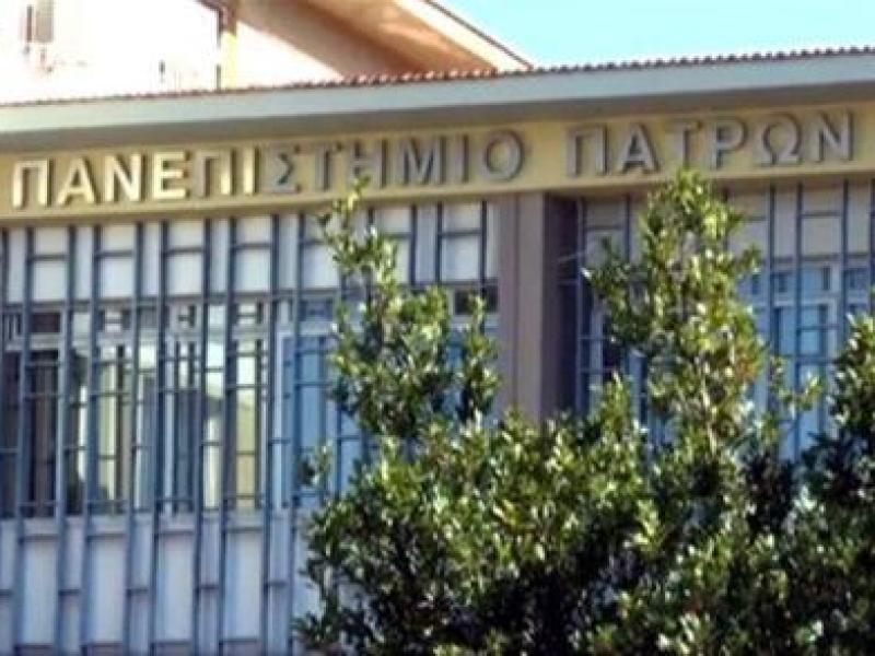 Φοιτητές Πάτρας: Να σταματήσουν οι διώξεις των καθηγητών που συμμετείχαν στα διά ζώσης μαθήματα