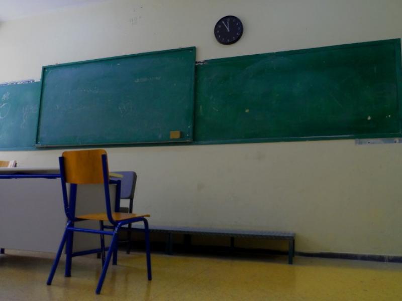 πίνακες αναπληρωτών εκπαιδευτικών