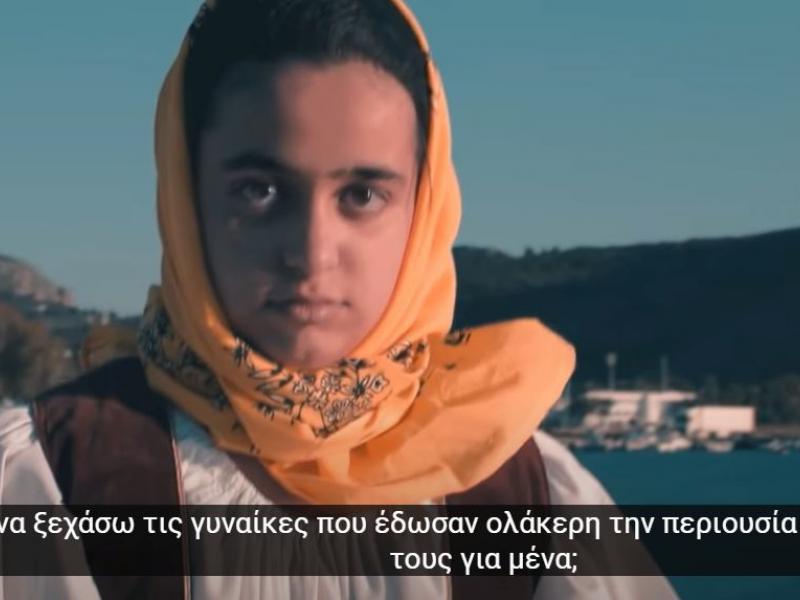 Ταινιά μαθητών δημοτικού για τα 200 χρόνια από την Ελληνική Επανάσταση