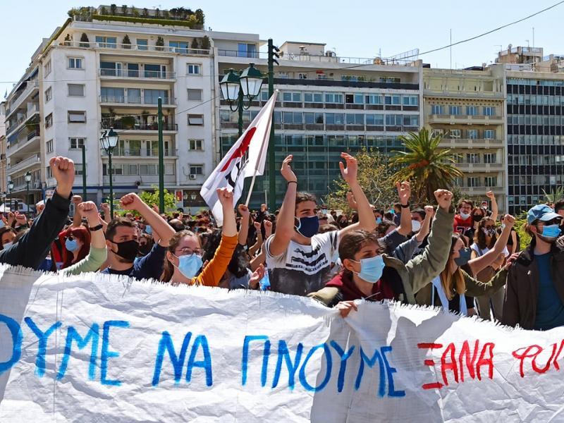 Μαζικό το πανεκπαιδευτικό συλλαλητήριο στην Αθήνα