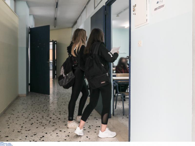 Λύκεια: Δεν μπαίνουν απουσίες σε μαθητές που συνοικούν με ευπαθή άτομα