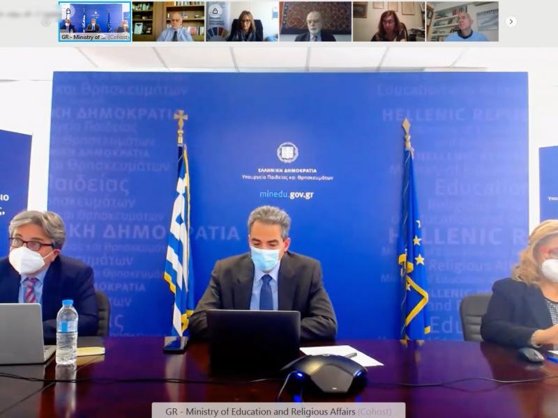 Δημιουργία Δικτύου ελληνικών ΑΕΙ για την Αειφόρο Ανάπτυξη