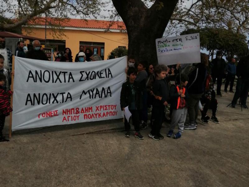 Άνοιγμα σχολείων: Ημέρα δράσης στην Ικαρία