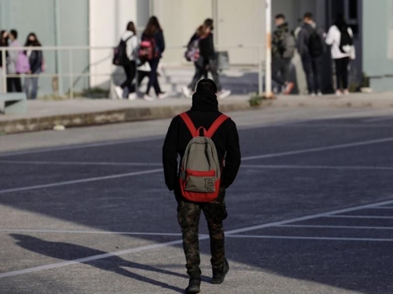 σχολεία, μαθητής