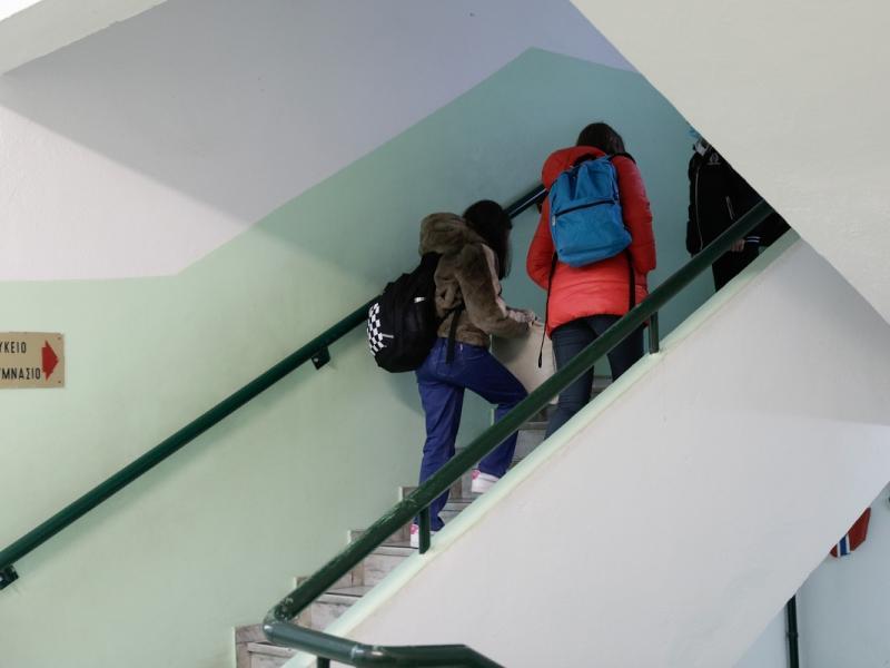 Γονείς Χολαργού: Να μην συγχωνευθούν τμήματα σχολείων