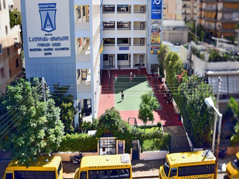 Εκπαιδευτήρια Αυγουλέα-Λιναρδάτου: 4 Υποτροφίες Αριστείας Λυκείου