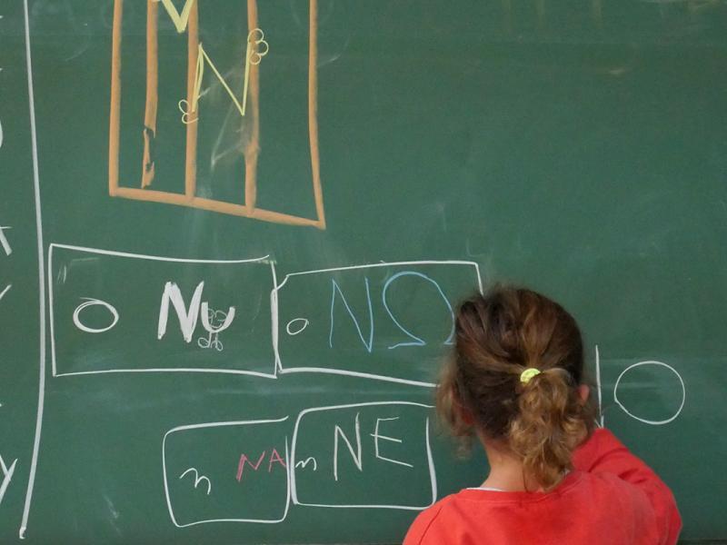 εκπαιδευτικοί σχολεί