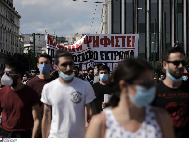 kinitopoiisi syntagma