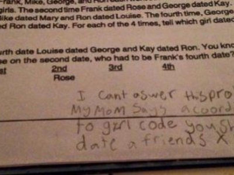 6cba47b87bf Μαθήτρια δημοτικού έδωσε την πιο απίστευτη απάντηση σε μαθηματικό πρόβλημα