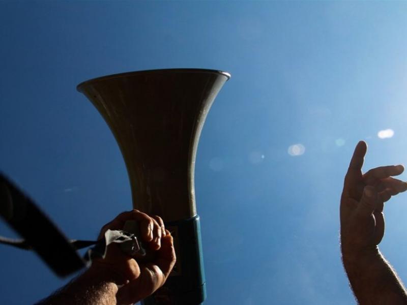 Πανεκπαιδευτικό συλλαλητήριο αύριο και στα Χανιά