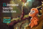 Το Διεθνές Φεστιβάλ Επιστημονικών Ταινιών της Αθήνας από 5- 9 Δεκεμβρίου στην Ταινιοθήκη της Ελλάδος