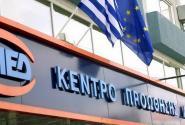 ΟΑΕΔ: Προσλήψεις εκπαιδευτικών στη Σχολή Επαγγελματικής Κατάρτισης ΑμεΑ Αθηνών