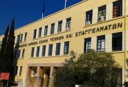 Σιβιτανίδειος Σχολή: Προσλήψεις εκπαιδευτικών στο ΚΕΔΙΒΙΜ2
