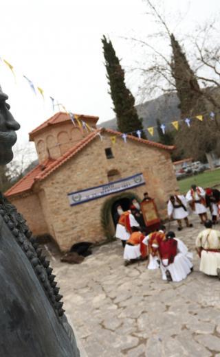 Ελλάδα: 200 χρόνια μετά την επανάσταση του 1821
