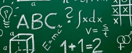 Προετοιμασία για τις Πανελλαδικές: Προτεινόμενα θέματα και λύσεις για τα Μαθηματικά