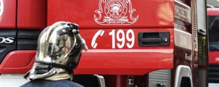 Η προκήρυξη για εισαγωγή στην Πυροσβεστική Ακαδημία με πανελλαδικές- Προθεσμίες και δικαιολογητικά