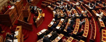 ΑΣΕΠ: Τα οριστικά αποτελέσματα της προκήρυξης 1Κ/2019 στη Βουλή των Ελλήνων