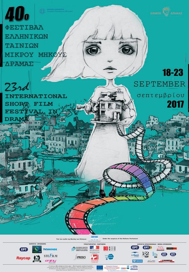 40ο Φεστιβάλ Δράμας: Δημοφιλείς ηθοποιοί ενδίδουν στη γοητεία των μικρομηκάδων