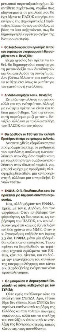 alfavita.gr